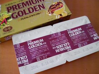 golden3.jpg