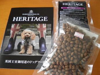 heritage1-1.jpg