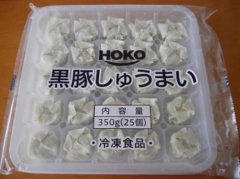hoko6-1_20150308211049220.jpg