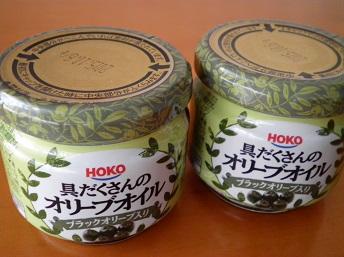 hoko7-1_20150319213829d54.jpg
