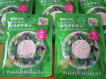 nanbudori1-1.jpg