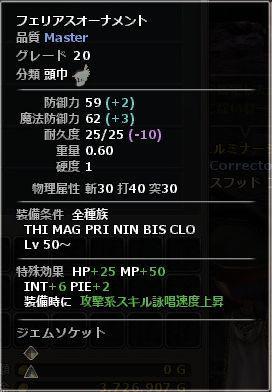 B-u6r0aUcAA67kx.jpg