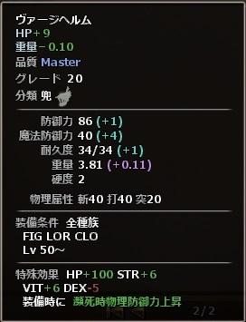 wo_20150226_010025.jpg