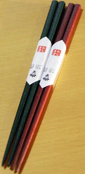 輪島塗のお箸