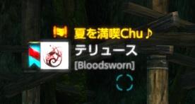 Chuの称号