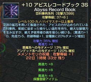 +10百科辞典2