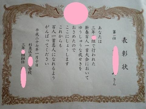 20150123_093214 (480x359)