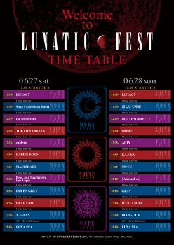 lunaticfest_timetable.jpg
