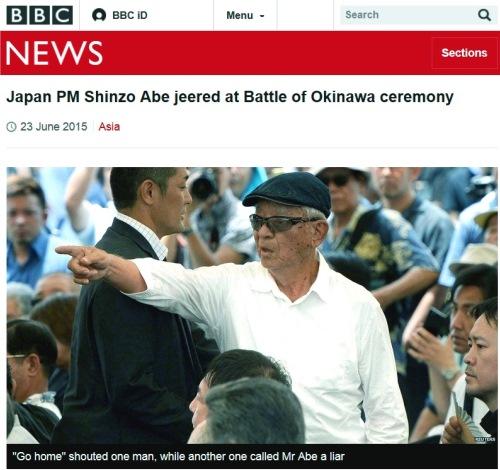 6月23日 BBCnews