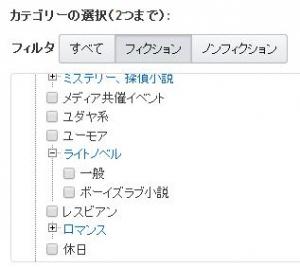 0131_category.jpg