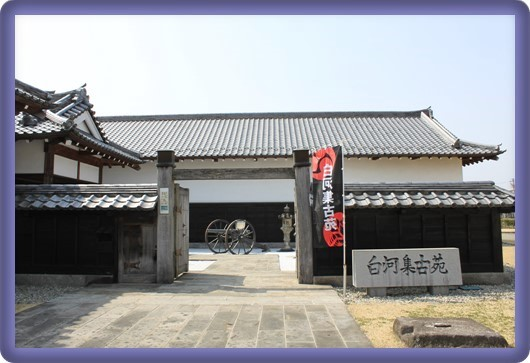 小峰城ー1