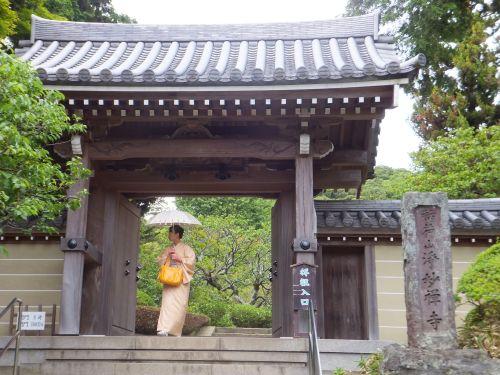 6浄妙寺1