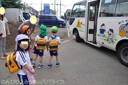chichioyasankan201501.jpg