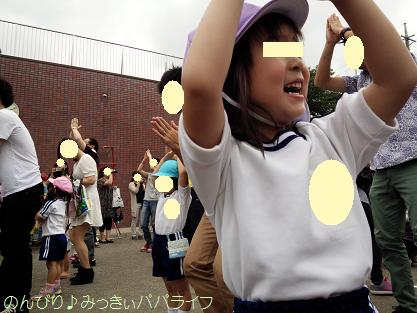 chichioyasankan201504.jpg