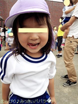 chichioyasankan201505.jpg