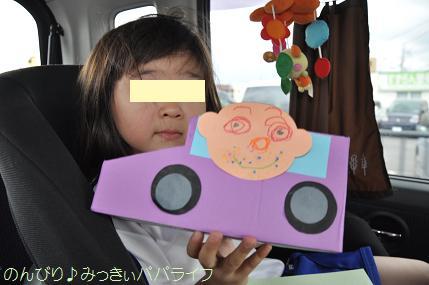 chichioyasankan201506.jpg