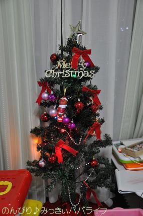 christmas201404.jpg