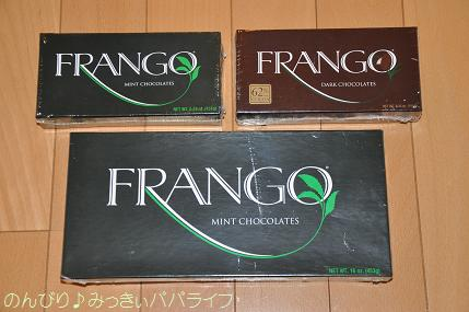 frango201501.jpg