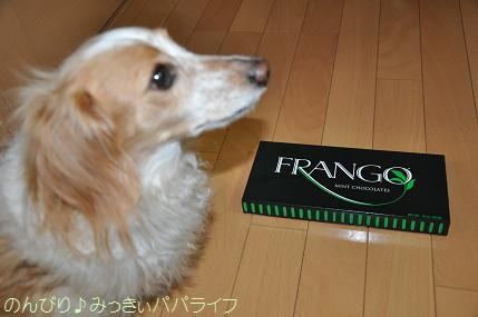 frango201502.jpg