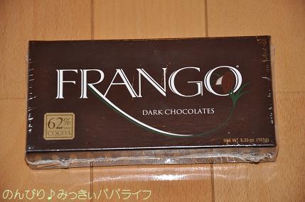 frango201505.jpg