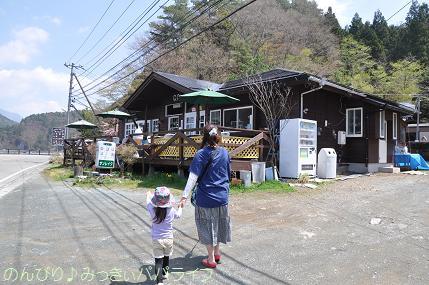 fujigoko201504015.jpg