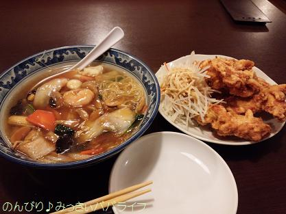 gomokukaraage1.jpg