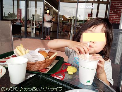 hanamarumentaioroshi4.jpg