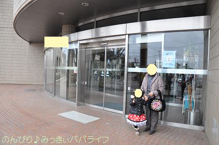 happyokai201502.jpg