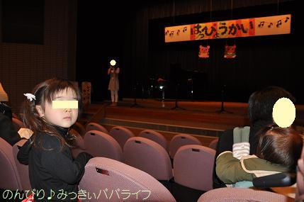 happyokai201505.jpg