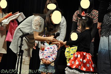 happyokai201507.jpg