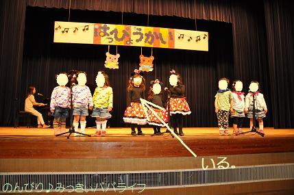 happyokai201509.jpg
