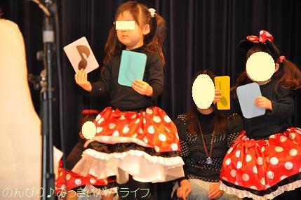 happyokai201512.jpg