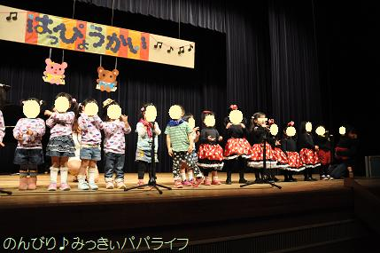 happyokai201518.jpg