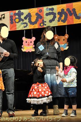 happyokai201520.jpg