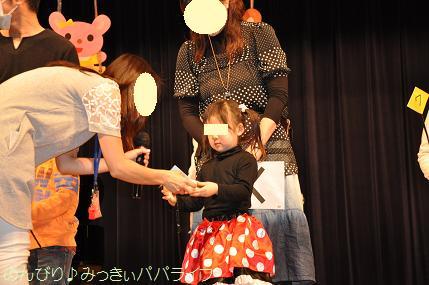 happyokai201521.jpg