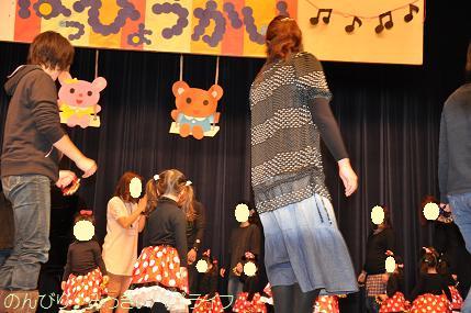 happyokai201523.jpg