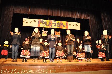 happyokai201524.jpg