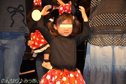happyokai201526.jpg