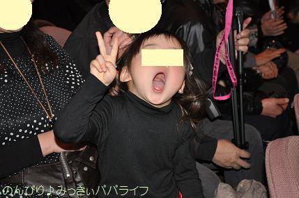 happyokai201528.jpg