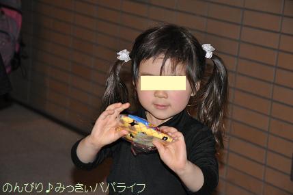 happyokai201530.jpg