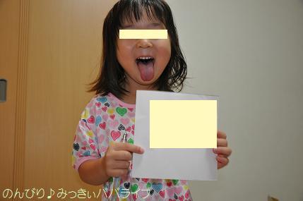 hiraganadenamae1.jpg