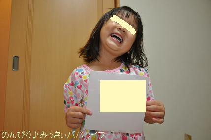 hiraganadenamae2.jpg