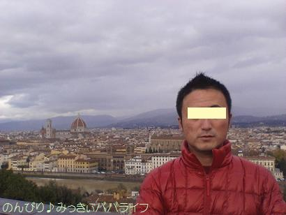italy2014288.jpg