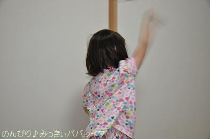 kamihikouki3.jpg