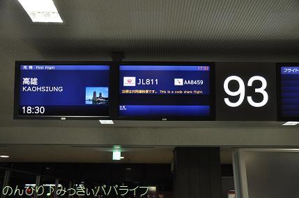 kaohsiung001.jpg