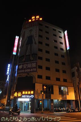 kaohsiung009.jpg