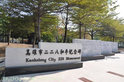 kaohsiung029.jpg