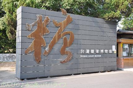 kaohsiung056.jpg