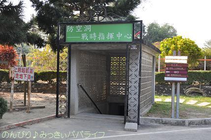 kaohsiung060.jpg