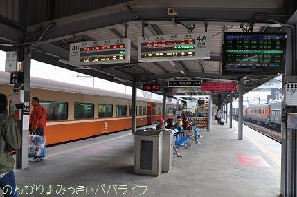 kaohsiung101.jpg